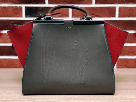 Элитная сумка до ремонта